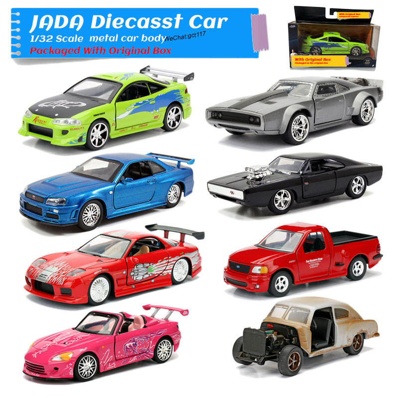 JADA 1/32 Scale Plymouth GTX,TOYOTA SUPRA,Nissan R34,Charger,HONDA S2000,Mitsubishi Eclipse Diecast Metal Car Model Toy