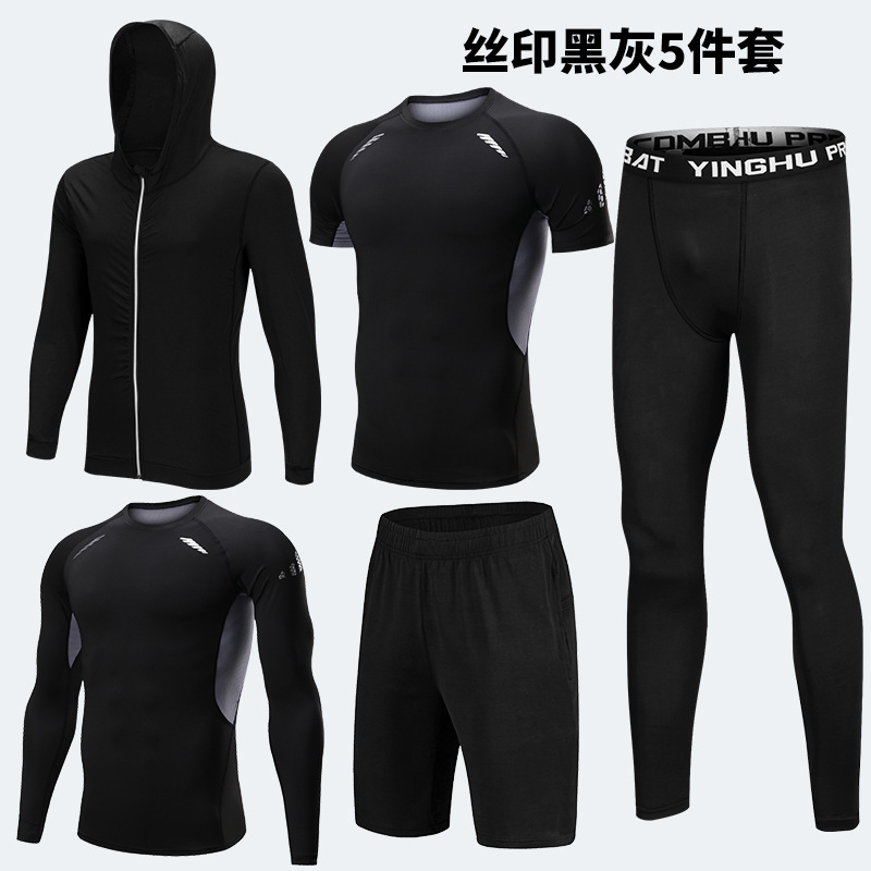 Foto of differents five elements 5 pcs compressions clothes for gym. Men's 5 pcs compression tracksuit sports