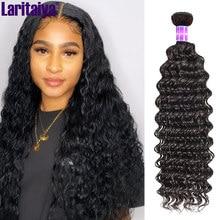 Laritaiya onda profunda pacotes 100% cabelo humano virgem pacotes extensões do cabelo brasileiro 1/2/3/4 pacotes de cabelo encaracolado profundo ofertas
