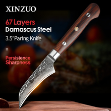 XINZUO 3.5 นิ้วมีดผลไม้สแตนเลสอุปกรณ์ครัวเครื่องตัดผักมีดดามัสกัสใบมีดRose Wood Handle