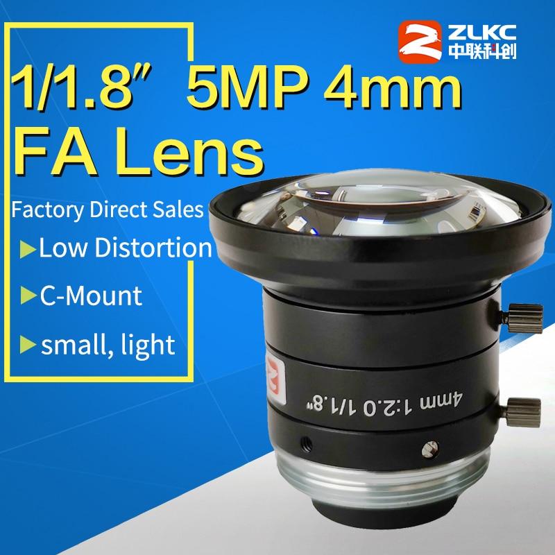 C Mount 4mm Manual Aperture Lens For 1/1.8