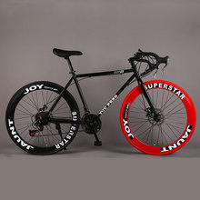 Mountain Bicycle Fixed Gear Road Bike Speed Double Disc Brakes Men and Women 60