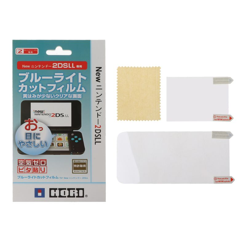 2in1 Top Bottom HD Ultra Clear Protective Film Surface Guard Cover for Nintendo New 2DS XL 2DS LL LCD Screen Protector Skin
