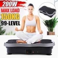 220V 200W Fitness Equipment Fit Vibration Machine Muscle Exercise Vibration Platform Fit Massage Vibration Body Massager