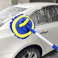 Telescopische Lange Handvat Autowasseretteborstel Cleaning Mop Auto Borstel Chenille Bezem Auto Accessoires