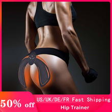 Buttocks Trainer Muscle Stimulator EMS Hip Massager Shaper Vibrating Exercise Fitness