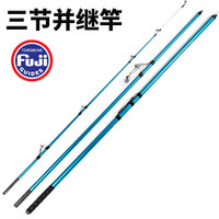 Lurekiller Surfcasting Rod Long Casting Fishing Rod Japan Fuji Parts 100 250g 4.2M 3 Sections High Carbon Beach Rod Saltwater|  -