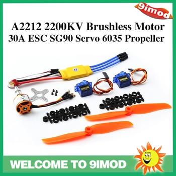 A2212 2200KV Brushless Motor 30A ESC SG90 9G Micro Servo 6035 Propeller Combo Set for RC Fixed Wing Plane Helicopter 8pcs 5010 340kv 280kv brushless motor 8pcs 40a esc 8pcs 1555 propeller for rc plane