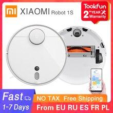 2020 xiaomi mijia miロボット掃除機1s 2家庭用自動掃引ダスト蒸気滅菌サイクロン吸引無線lan appスマート計画rc
