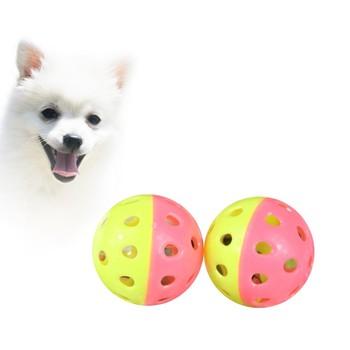 Zabawki dla psów dla małych psów Honden Speelgoed Perros Accesorios pies Puzzle zabawki pies skrzypiące piłki zabawki dla psów trwała piłka dla psów tanie i dobre opinie CN (pochodzenie) Polyester Chew zabawki