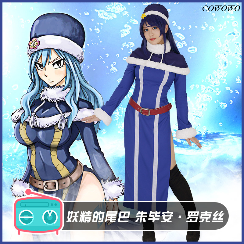 new Hot Anime Juvia Loxar from Fairy Tail Anime Cosplay Costume
