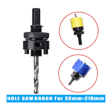 Holesaw Smooth Cutting Drill Bits Metal Holesaw Wood Smooth Cutting Cutter For 32mm-210mm Arbor Hole Saw Cutter Drill Bit new free shipping bosi 16pc hole saw bit kit set holesaw wood 3 4 to 5