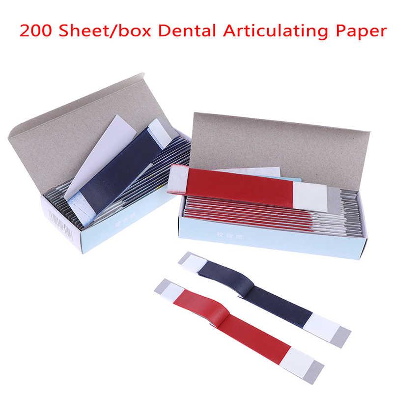 200 シート歯科咬合紙ブルーストリップ歯科ラボ製品口腔医歯ケア美白素材口腔ケアツール