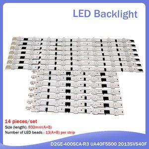 """Image 1 - 14pcs x LED Backlight Strip for SamSung 40""""TV D2GE 400SCA R3 D2GE 400SCB R3 UA40F5500 2013SVS40F UE40F6400/6300 UE40F5000/5700"""