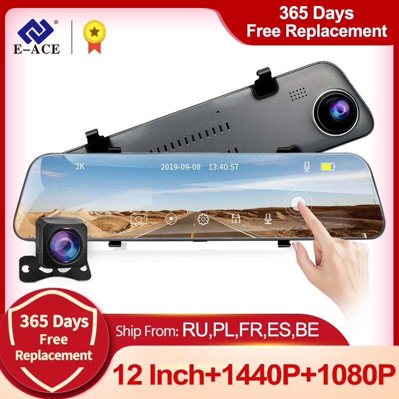 E-ACE A38 2K Автомобильный видеорегистратор 12 дюймов сенсорный экран IPS зеркало заднего вида с двумя объективами видеорегистратор автомобиля ка...
