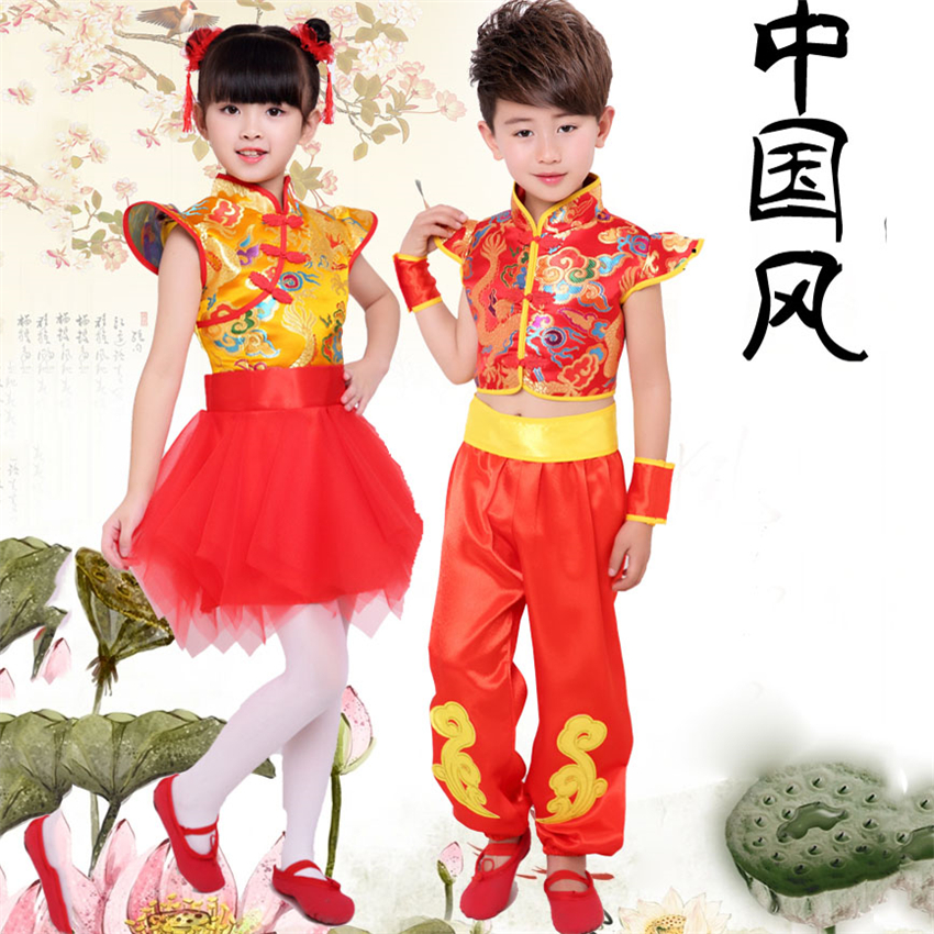 Chinese Traditional Dance Costume Children Dragon Yangko Kids Folk Dance Costumes Modern Hanfu For Girls Lion National Wushu Boy