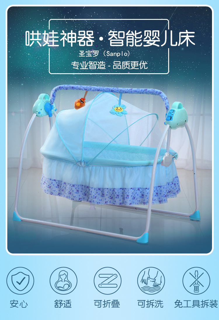Hc2c5abb2add240e8a989e1c4cbc7140aQ Electric Portable Baby Crib Netting Newborn Baby Folding Bed Bassinet Convertible Baby Crib Bedding Sets Nursery Furniture Cot