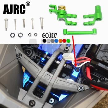 TRAXXAS 1/10 4s MAXX MONSTER TRUCK-89076-4 aluminum alloy steering combination upgrade accessories