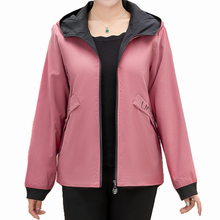 Woman Casual Hooded Jacket Autumn Pink Black Outerwear Female Leisure Coat With Hood Jackets Plus Size Daily Clothes For Women цена и фото
