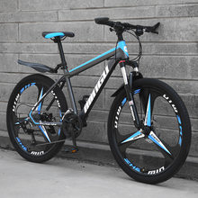 Bicicleta de Montaña de 26 pulgadas para adultos y estudiantes, bici de 30 velocidades, velocidad Variable, doble freno de disco, absorción de impacto, Ciclismo de Carretera al aire libre