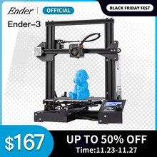 Ender 3 3D מדפסת ערכת גדול הדפסת גודל Ender3/Ender 3X מדפסות המשך הדפסת כוח Creality 3D