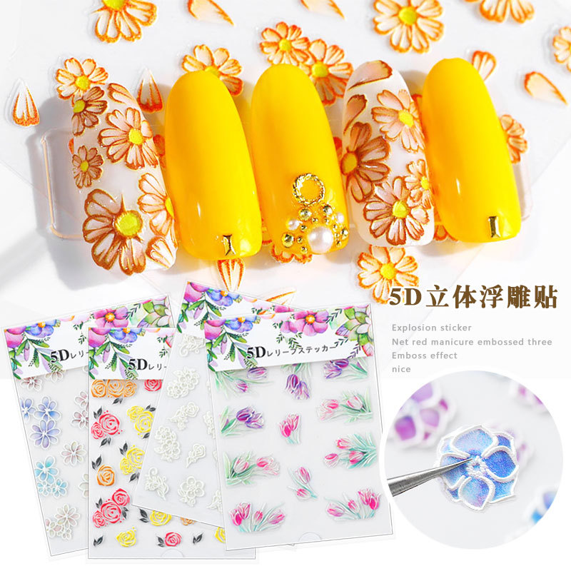 Cross Border For Environmentally Friendly 5D Nail Sticker Flower Series Relief Nail Sticker Nail Stickers Nail Decals Decal