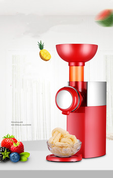 220V Household Electric Ice Cream Machine Maker Frozen Fruit Ice Cream Machine 3 Color Available EU/AU/UK/US Plug 110 220v 32 grids commercial electric kanto cooking machine oden machine wooden anti scald spicy hot pot meatball eu au uk us