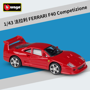 цена Bburago 1: 43 Ferrari F40 Competizione alloy car model Collection Gift Decoration toy онлайн в 2017 году