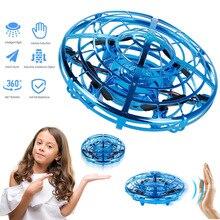 Волшебный ручной НЛО летающий самолет Дрон игрушки электрическая электронная игрушка светодиодный мини индукционный Дрон НЛО игрушки Дети Рождество День рождения подарки