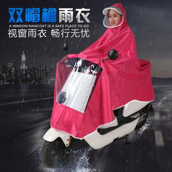 Kosmiczny płaszcz przeciwdeszczowy pojazd elektryczny płaszcz przeciwdeszczowy motocykl płaszcz przeciwdeszczowy jednomodowy pojazd elektryczny podwójny kapelusz ogólny płaszcz przeciwdeszczowy tanie i dobre opinie Poncho Motocykl electrombile przeciwdeszczowa Single-osoby przeciwdeszczowa Oxford tkaniny Dorosłych TOUR WOMEN Uniwersalny