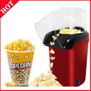 1200W Electric Corn Popcorn Maker Household Automatic Mini Air Popcorn Making Machine DIY Corn Popper Children Gift 110V 220V(China)