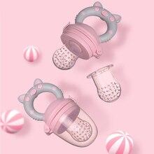 Детский Ниблер, Детская Соска-Кормушка, чашка для детей, для мальчиков и девочек, безопасные товары для младенцев, Соска-пустышка, бутылочки
