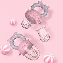 Kleinkind Knabber Baby Schnuller Feeder Tasse Kinder Junge Mädchen Obst Brustwarzen Fütterung Sicher Infant Baby Lieferungen Nippel Schnuller Flaschen