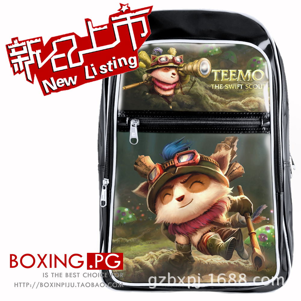 League Of Legends LOL School Bag Scout Timo Patent Leather Backpack Online Games Related Products WOW (According To Drawings