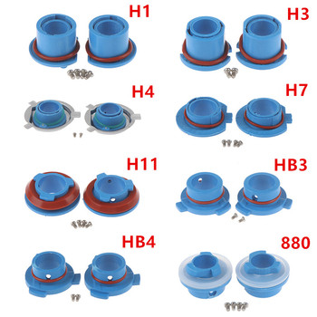 2pcs Car LED 880 / 9006-HB4 / 9005-HB3 / H11 / H7 / H4-HB2 / H3 / H1 Headlight Lamp Bulb Base Adapter Sockets Retainer Holder image