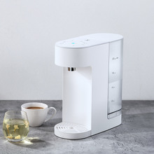 Xiaomi Yunmi Water Dispenser Millet One Second Hot Water Bar Home Office Small Tea Bar Speed Hot Electric Kettle 2L