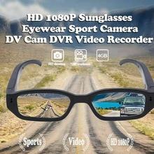 1080P HD Mini Camera Glasses Eyeglass DVR Video Recorder NVR Records Driving Travel Landscape Unannounced Visit Record Glasses