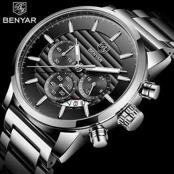 2019 Men's Watches Fashion Sport Chronograph BENYAR Top Luxury Brand Waterproof Male Clock Men Steel Clock Relogio Masculino - DISCOUNT ITEM  48% OFF All Category