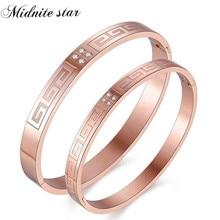2020 Rose Gold Bracelets…