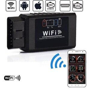Image 1 - V1.5 ELM327 רכב WIFI OBD 2 OBD2 OBDII סריקה כלי Foseal סורק מתאם בדוק מנוע אור אבחון כלי עבור iOS אנדרואיד