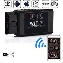 V1.5 ELM327 wifi w samochodzie OBD 2 OBD2 miernik OBD ii dolny adapter skanera sprawdź narzędzie diagnostyczne światła silnika dla iOS Android