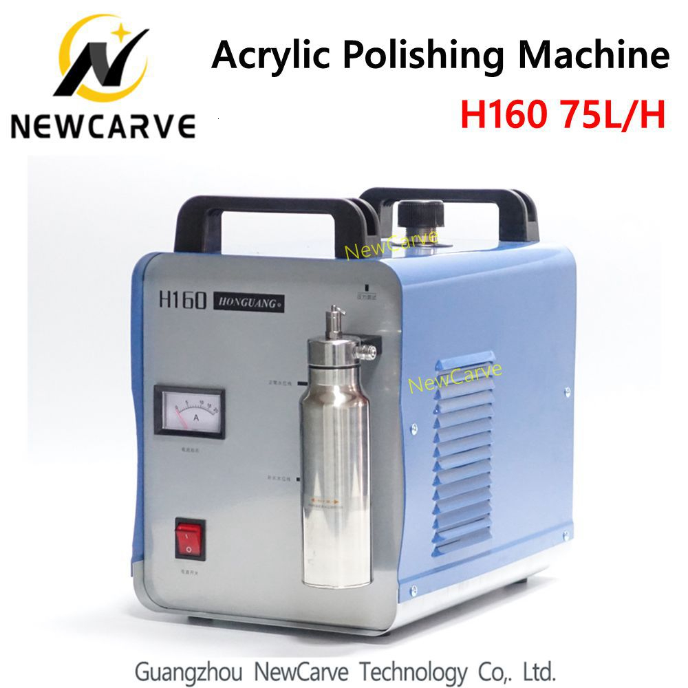 Acrylic Flame Polishing Machine H160 75L Oxygen Hydrogen Polisher Jewelry Polisher Welding Machine 220V NEWCARVE