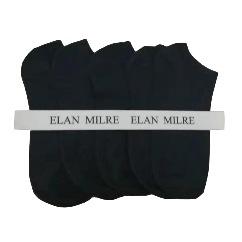 2019 Elan Milre Low Waist Short Paragraph Spring And Summer Men'S Socks 5 Pairs Of Batches Solid Color Short