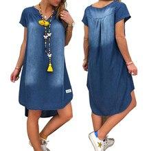Plus Size Fashion Summer Denim Dress Lad