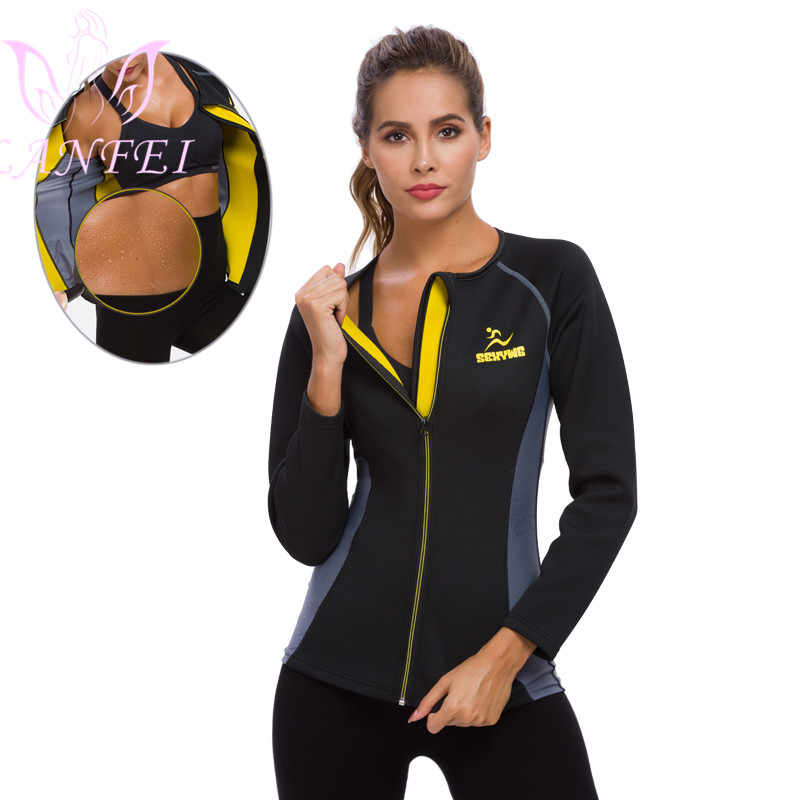 LANFEI Vrouwen Neopreen Sauna Taille Trainer Shirt met Rits Fat Burn Workout Gym Hot Zweet Afslanken Body Shaper Vest Shapewear