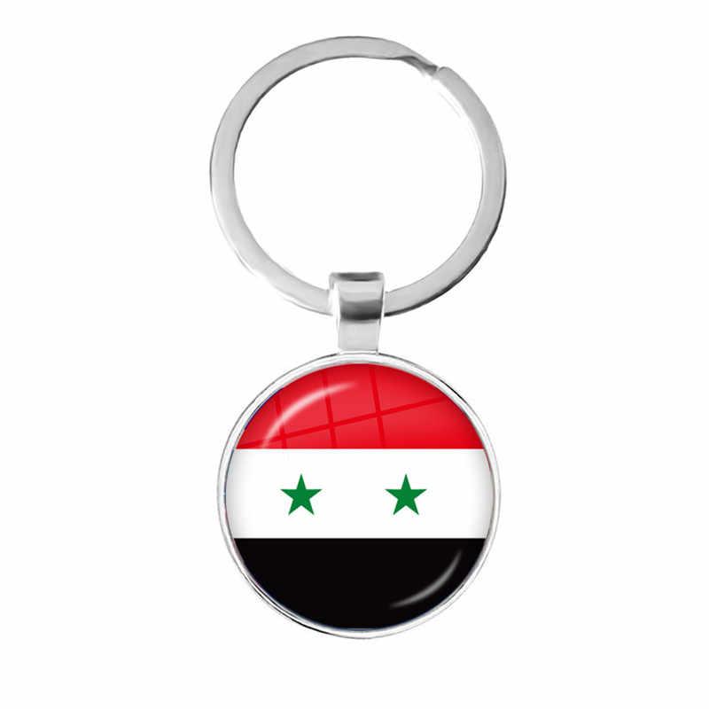 Unión Soviética, Brasil, Canadá, Países Bajos, Israel, Siria, Estados Unidos, llavero con cabujón de cristal de bandera nacional de España