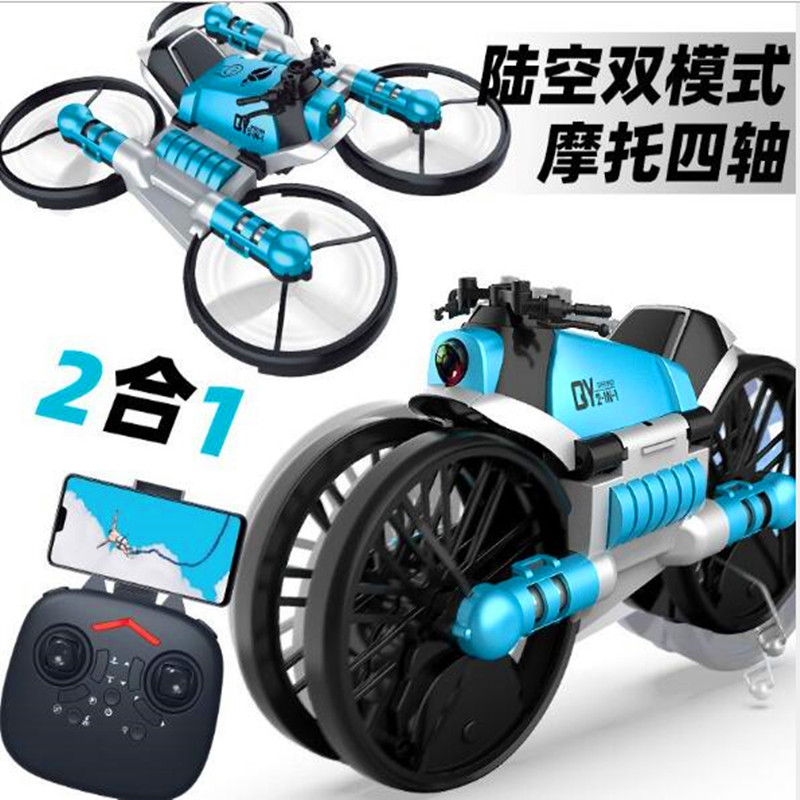 New H6 2-in-1 Folding RC Drone & Motorcycle Vehicle Multi-functional Folding Quadcopter wiht WIFI camera Headless Mode RTR Toys