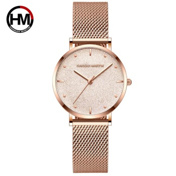 Fashion Simple Design Watch