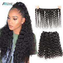 Allove ペルー水波の毛束 100% 人毛織りバンドル非 remy 毛延長 3 4 バンドル髪購入することができ