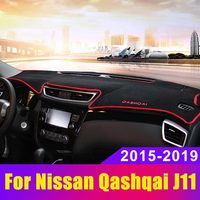 Auto dashboard Vermeiden licht pad Instrument plattform schreibtisch abdeckung Matte Teppiche Trim Für Nissan Qashqai J11 2015 2016 2017 2018 2019|Innenformteile|   -
